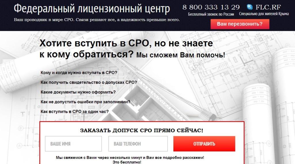 Портфолио кейс №3 goodsro.ru