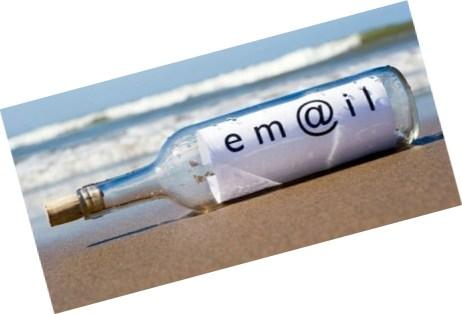 Рассылка по Интернет маркетингу