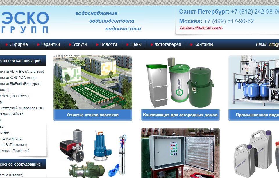Поставщик оборудования для водоснабжения и канализации