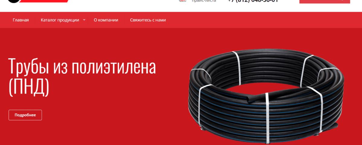 Официальный дистрибьютор бренда Valfex
