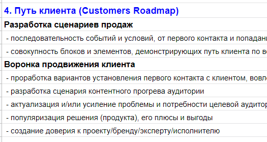 Интернет-маркетинг для начинающего бизнеса